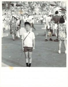 1970_Osaka_R