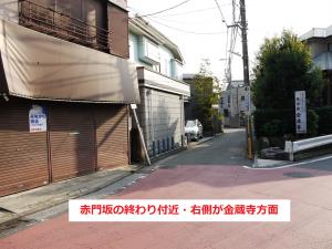 Akamon-Konzouji_R