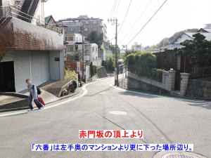 Akamon_top_R