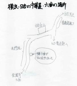 Hiyoshi_6ban