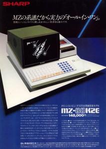 mz80k2e_2