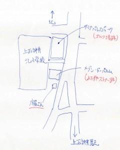 Yorozuya-store