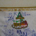 20160531 Discover_Japanハンカチ_05_R