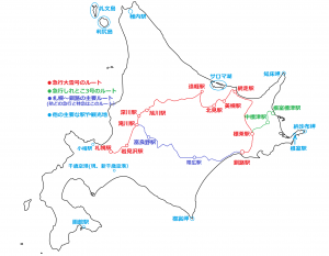 Route_of_Taisetsu6