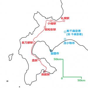 SaHako_route