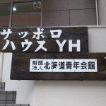20160820 札幌ハウスYH_02_R