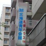 20160820 札幌ハウスYH_05_R