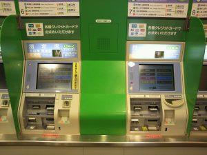 MV35&MV30@Ueno-Sta