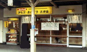 MusashiKosugi-Onigiriya