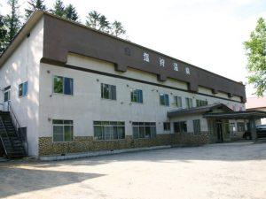 Shiokari-Hotel