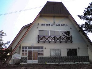 Shiokari-onsen_YH