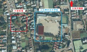 19891103-koizumi-farm