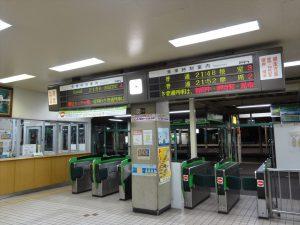 kushiro-kaiko_003